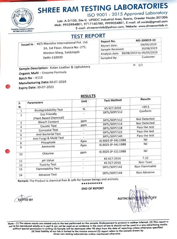 kolan leather upholstery cleaner lab report